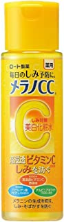 Merano CC - Medicinal Stain Protection and Skin Brightening Moisture Lotion 170ml By ROHTO