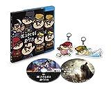 【数量限定生産】DCスーパーヒーローズ vs 鷹の爪団 プレミア...[Blu-ray/ブルーレイ]