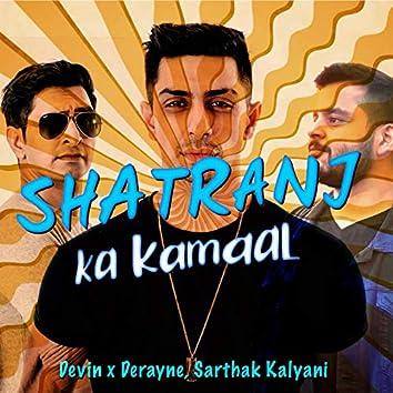 Shatranj Ka Kamal