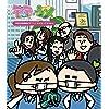【Amazon.co.jp限定】今日も給湯室がすごいことになってますよw (CD付)(特典: ビジュアルシート付)[Blu-Ray]