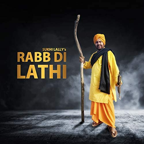 Sukhi Lally