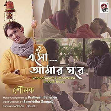 Esho Aamar Ghore - Single