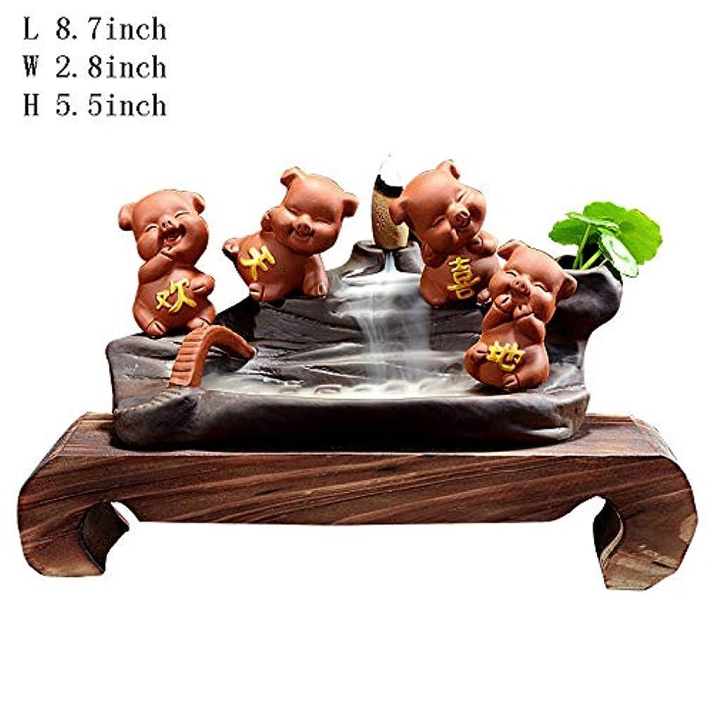 清めるキャストラオス人像 中国のサンダルウッドストーブ 逆流香炉 ジョイピッグバ ジング 香炉 オーナメント ホームデコレーション 手作り 8.7inch abgkd-Wooden base8.7inch