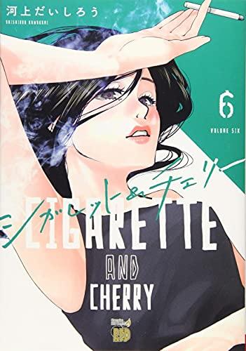 Cigarette & Cherry Edition simple Tome 6