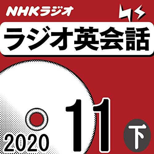 『NHK ラジオ英会話 2020年11月号 下』のカバーアート