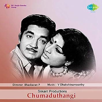 Chumaduthangi (Original Motion Picture Soundtrack)