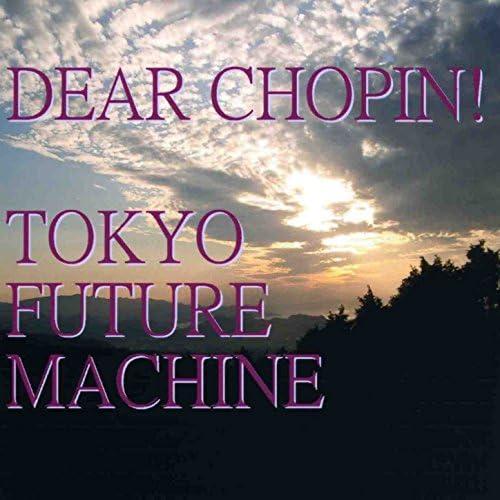 Tokyo Future Machine