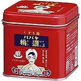 パパヤ桃源S 70g缶 ジャスミンの香り 【販促 ばらまき ノベルティ 薬用入浴剤 缶入り 赤缶 くすり湯 いい匂い 香り付き】