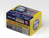 エプソン IC6CL50 対応【6色組/1パック】リサイクルインク EPSON colorio カラリオ カラープリンター用