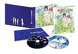 のんのんびより りぴーと 第3巻【DVD】[DVD]