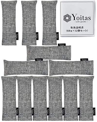 Yoitas 除湿 消臭 「竹炭 12個パック(6足分)」除菌効果 繰り返し使用可能 [消臭剤] 脱臭 靴 くつ 革靴 ブーツ 水虫 対策 [除湿剤] 湿気取り 下駄箱 防カビ [乾燥剤] 乾燥 <ヨイタス オリジナル商品>