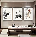Pintura de tinta china retro planta paisaje impresión de cartel lienzo arte de la pared decoración de la sala de estar dormitorio obra de arte estética 60x80cmx3 marco interior