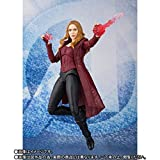 Bandai Hobby S.H.Figuarts Bruja Escarlata (Avengers/Infinity War)