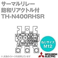三菱電機 TH-N400RHSR 180A サーマルリレー (飽和リアクトル付) (ヒータ呼び 180A) (3極2素子) NN