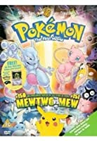 Pocket Monsters: Mewtwo Strikes Back! [DVD]