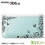 【Nintendo 3DS LL 】 カバー ケース ハード ラグジュアリーライン2黒 透明