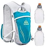 Geila Mochila de hidratación, Chaleco de hidratación al Aire Libre Sport Trail Marathoner Running Race Mochila Ligera para Hombres y Mujeres (Azul Claro + 2 Botellas de Agua)