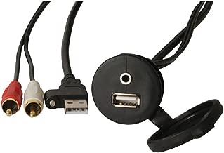 Garmin MS-CBUSB3.5, Fusion, USB + 3.5mm-2xRCA Aux Panel Mount Cable, 2m (010-12381-00)