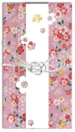 ハンカチで出来た御祝儀袋「心込袋」 梅 ピンク