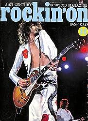 rockin'on ロッキング・オン 1978年 11月号