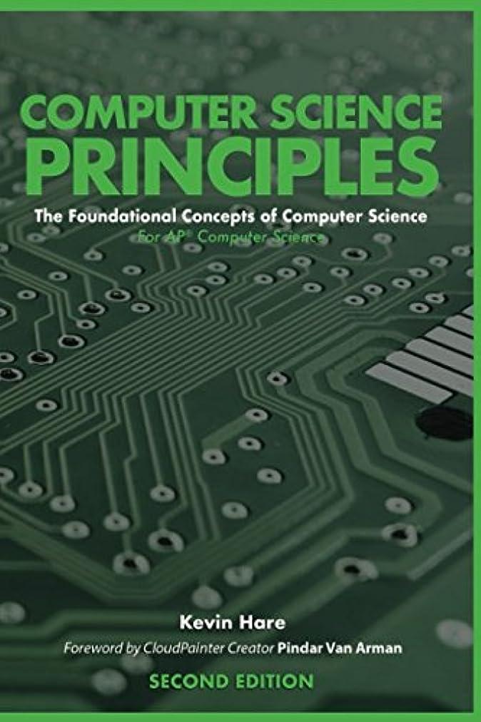 ペグ確かな農業Computer Science Principles: The Foundational Concepts of Computer Science - For AP? Computer Science Principles