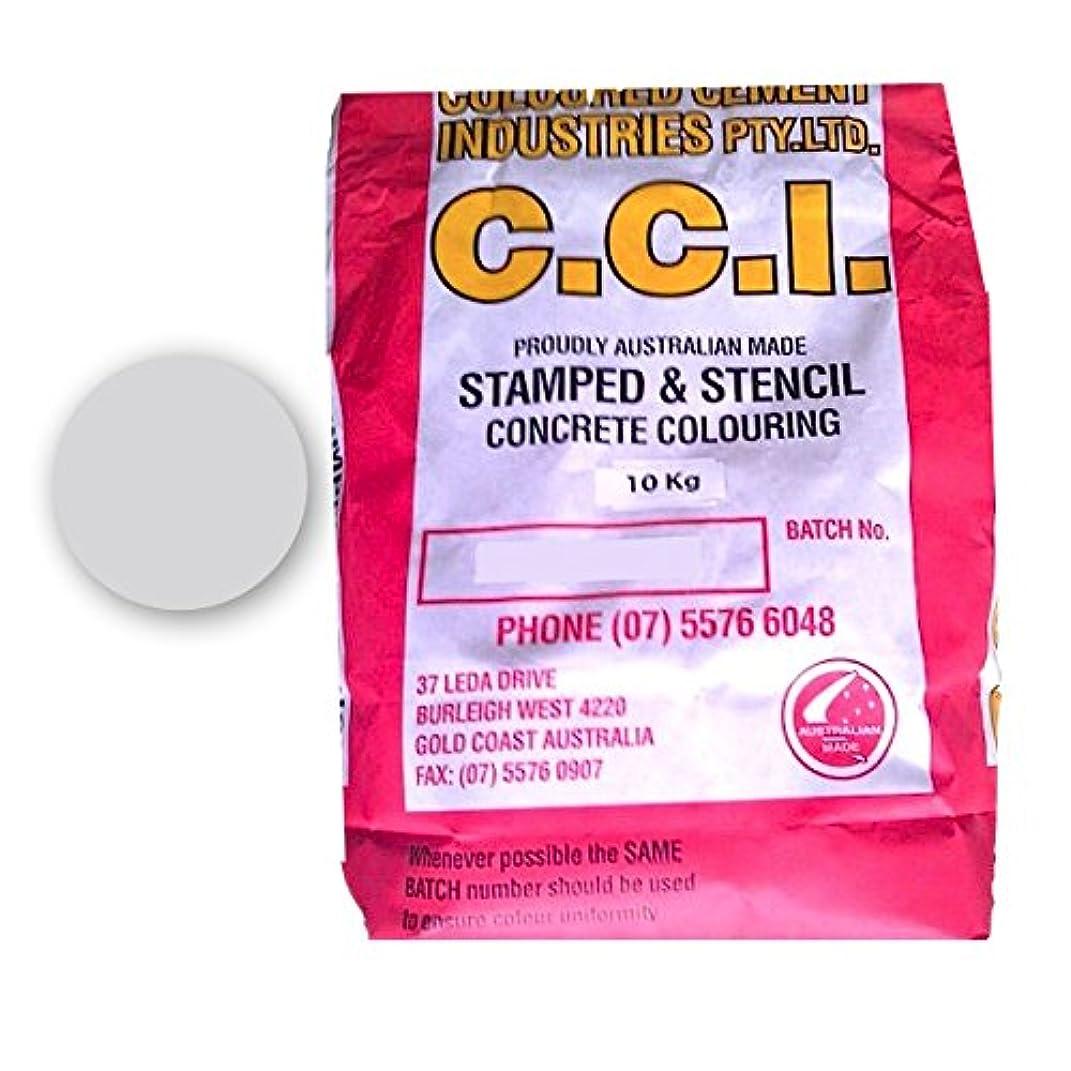提供ミントアンカーコンクリート用 顔料 着色の色粉 コンクリートカラーリング表面着色材 (10kg, ブルーガム)