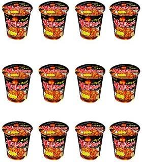 Spicy Chicken Roasted Cup Noodles (x 12 Cups), Spicy Chicken Cup Ramyun Korean Noodle Ramen BULDAK BOKKEUM MYUN by Samyang