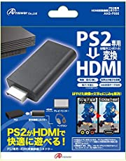 PS2用 HDMI変換接続コネクター