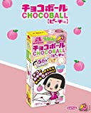 森永製菓 チョコボールピーチ味 25g×20個