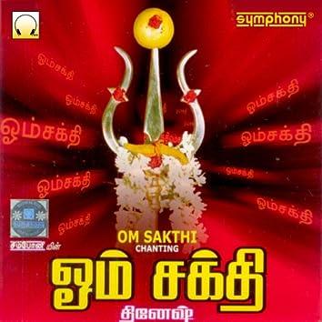 Om Sakthi - Single