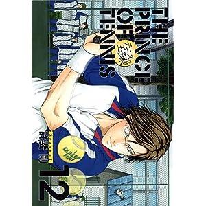 """テニスの王子様完全版 Season1 12 (愛蔵版コミックス)"""""""