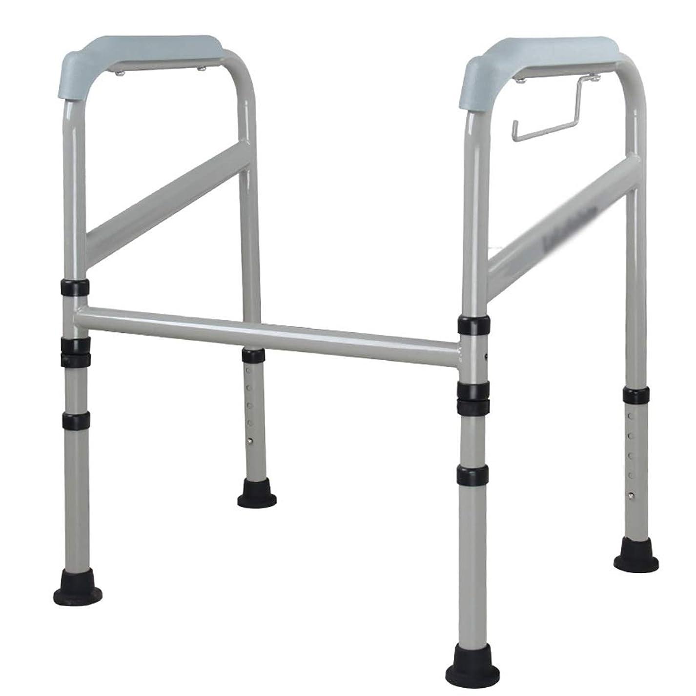 非武装化残りフルーツトイレ用手すり 高齢者&障害者のための理想的なトイレの安全フレーム、スチール便器安全フレーム、ハンドル、調整フット、在宅医療トイレを使用し、折りたたみ