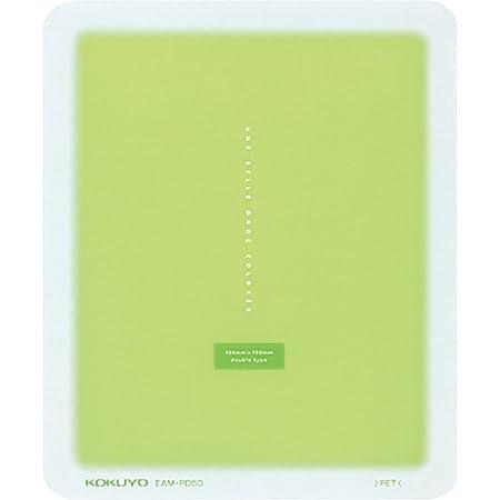 コクヨ マウスパッド コロレー 緑 EAM-PD50G