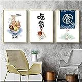 Jwqing Küche Leinwand Malerei Nudeln Katze Poster