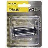 日立 シェーバー替刃 KW41S