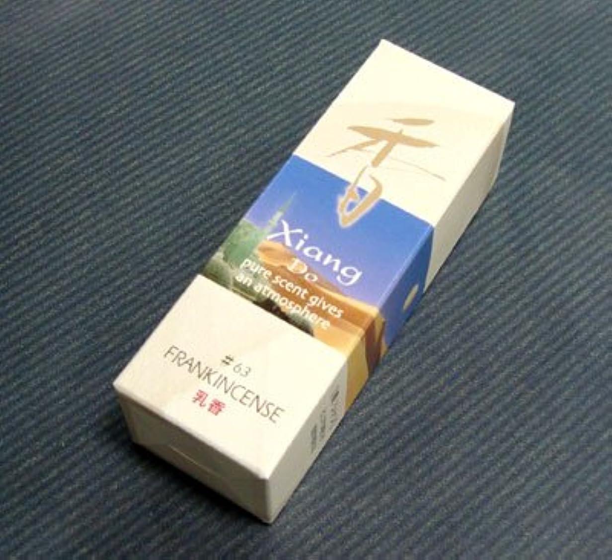 楽な相互論文乳香の香りです 松栄堂【Xiang Do フランクインセンス】スティック 【お香】