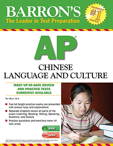 Barron's AP Chinese Language and Culture with MP3 CD, 2nd Edition (Barron's Educational Series)