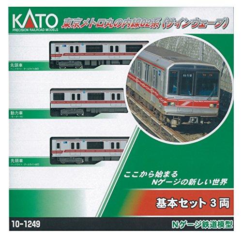 KATO Nゲージ 東京メトロ丸ノ内線02系 サインウェーブ 基本 3両セット 10-1249 鉄道模型 電車