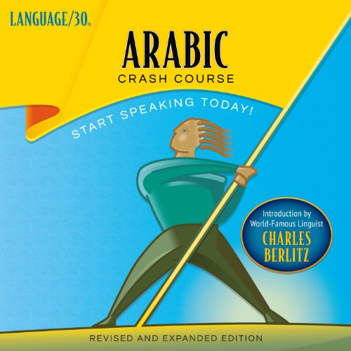 Arabic Crash Course audiobook cover art