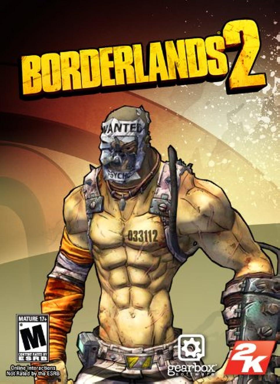 重力パッケージ王朝Borderlands 2 :Psycho Madness Pack (日本語版) [オンラインコード]