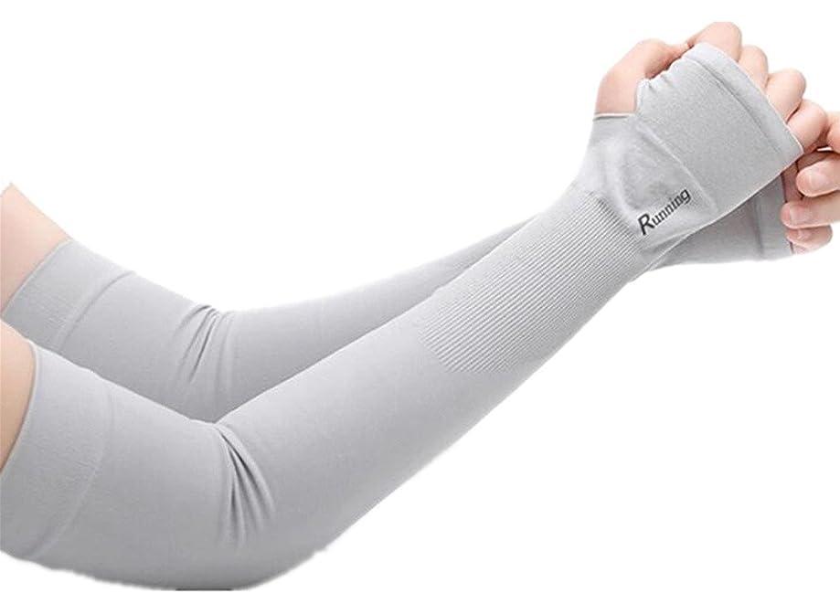 UV Protection Cooling Arm Sleeves Long Sun Sleeves for Men Women UPF 50 Sun Sleeves
