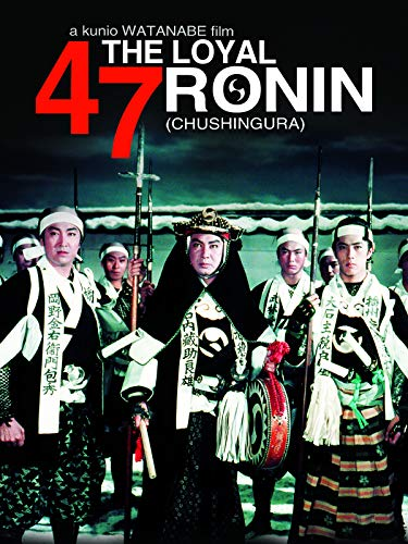 Loyal 47 Ronin, The (chushingura)