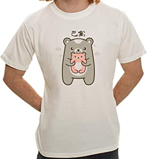 Camiseta Bear Hug - Masculina