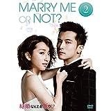 結婚なんてお断り!? DVD-BOX2[DVD]