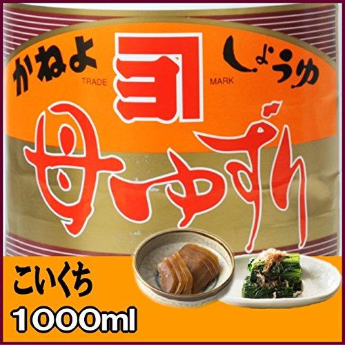 カネヨ醤油 かねよ母ゆずり濃口しょうゆ(こいくち)1000ml×15本