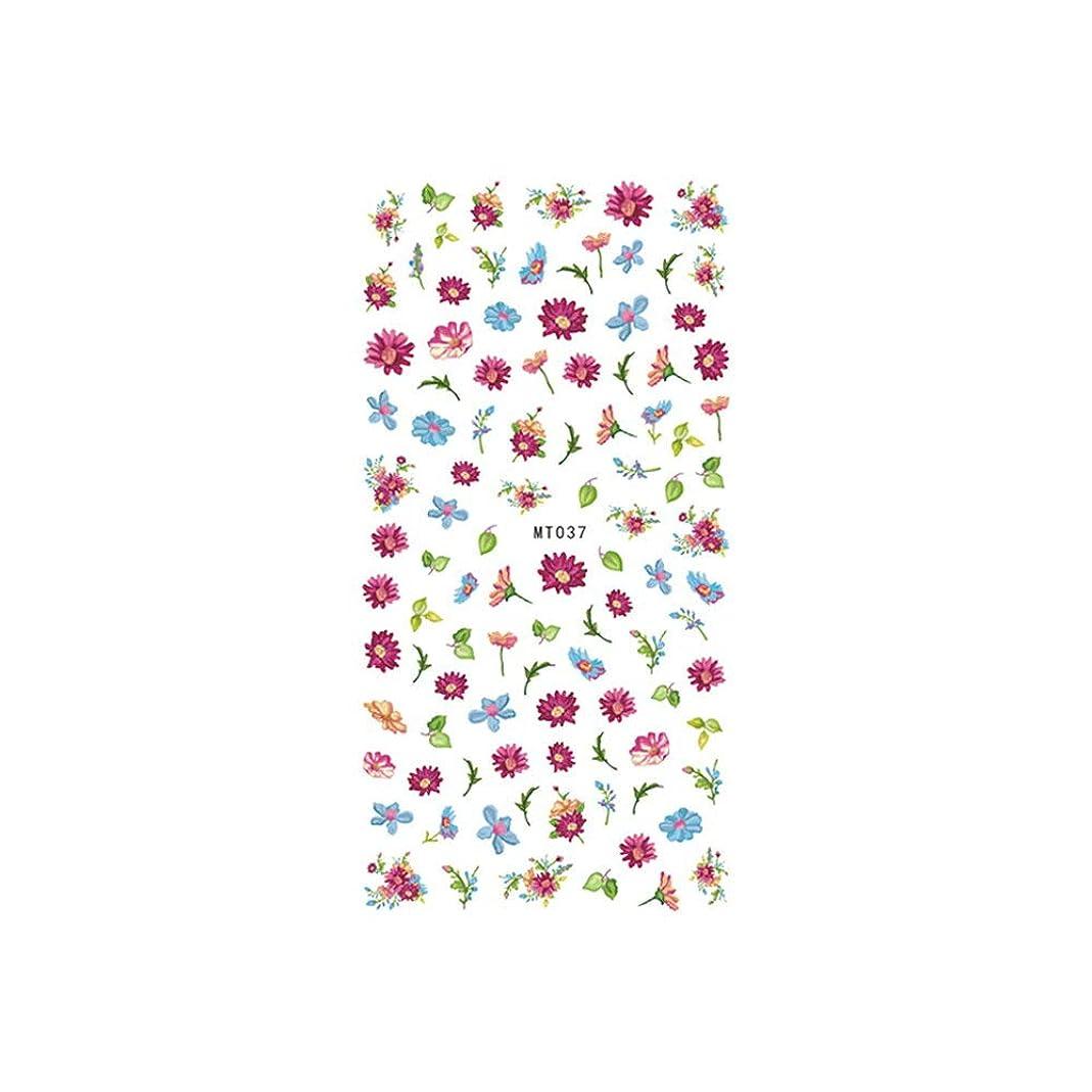 等々療法油irogel ネイルシール ブルーミングリーフシール【MT037】ブルー レッド 葉 花 花柄