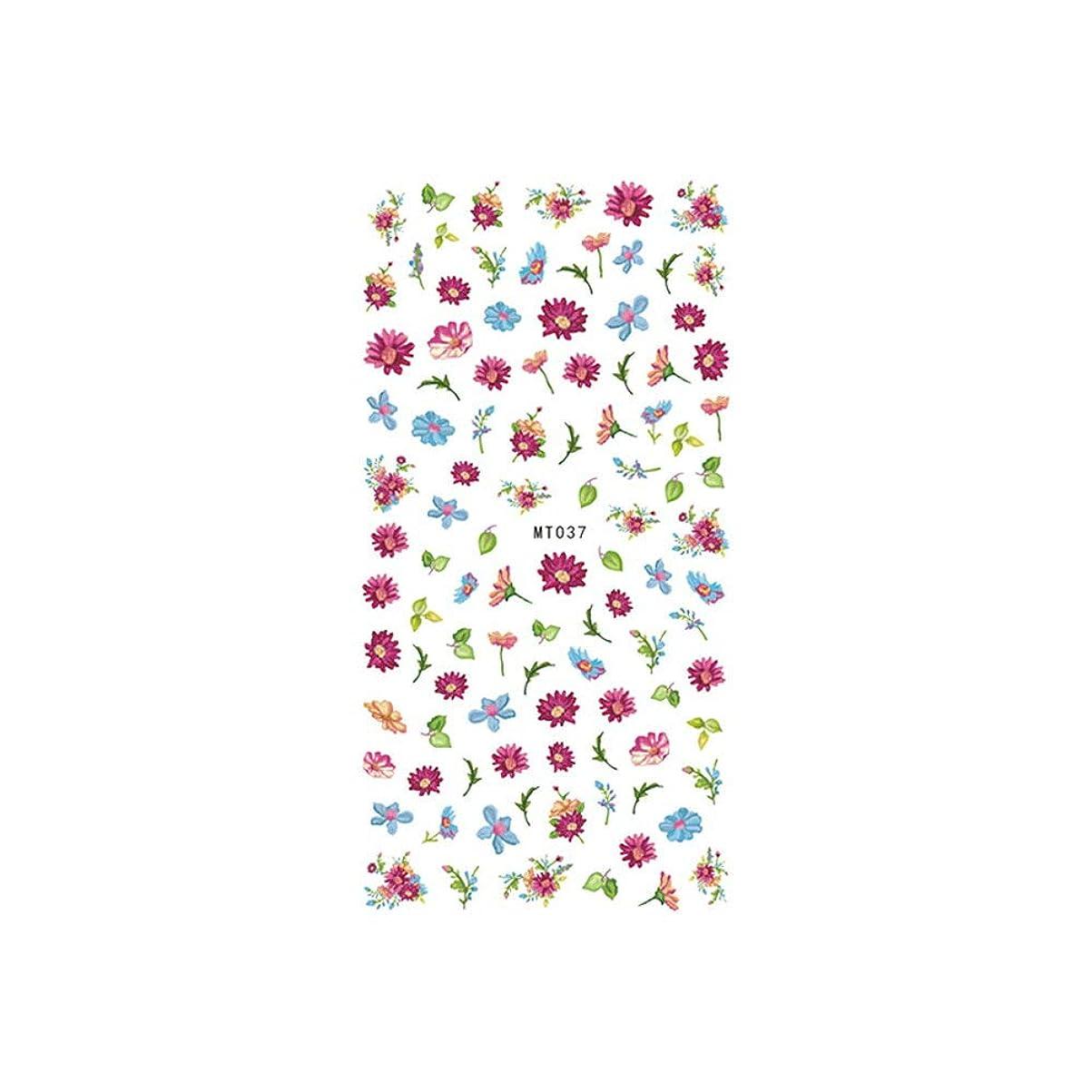 ジュラシックパーク租界叱るirogel ネイルシール ブルーミングリーフシール【MT037】ブルー レッド 葉 花 花柄