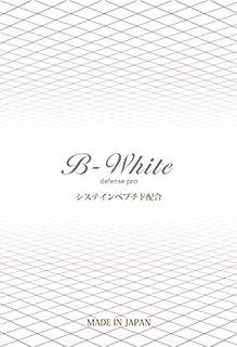 B-White(ビーホワイト) 飲む日焼け止めサプリ 美肌 UV対策 システインペプチド配合 60粒 約30日分