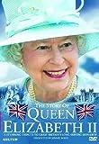 Story of Queen Elizabeth II
