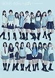 AKBがいっぱい ~ザ・ベスト・ミュージックビデオ~[DVD]